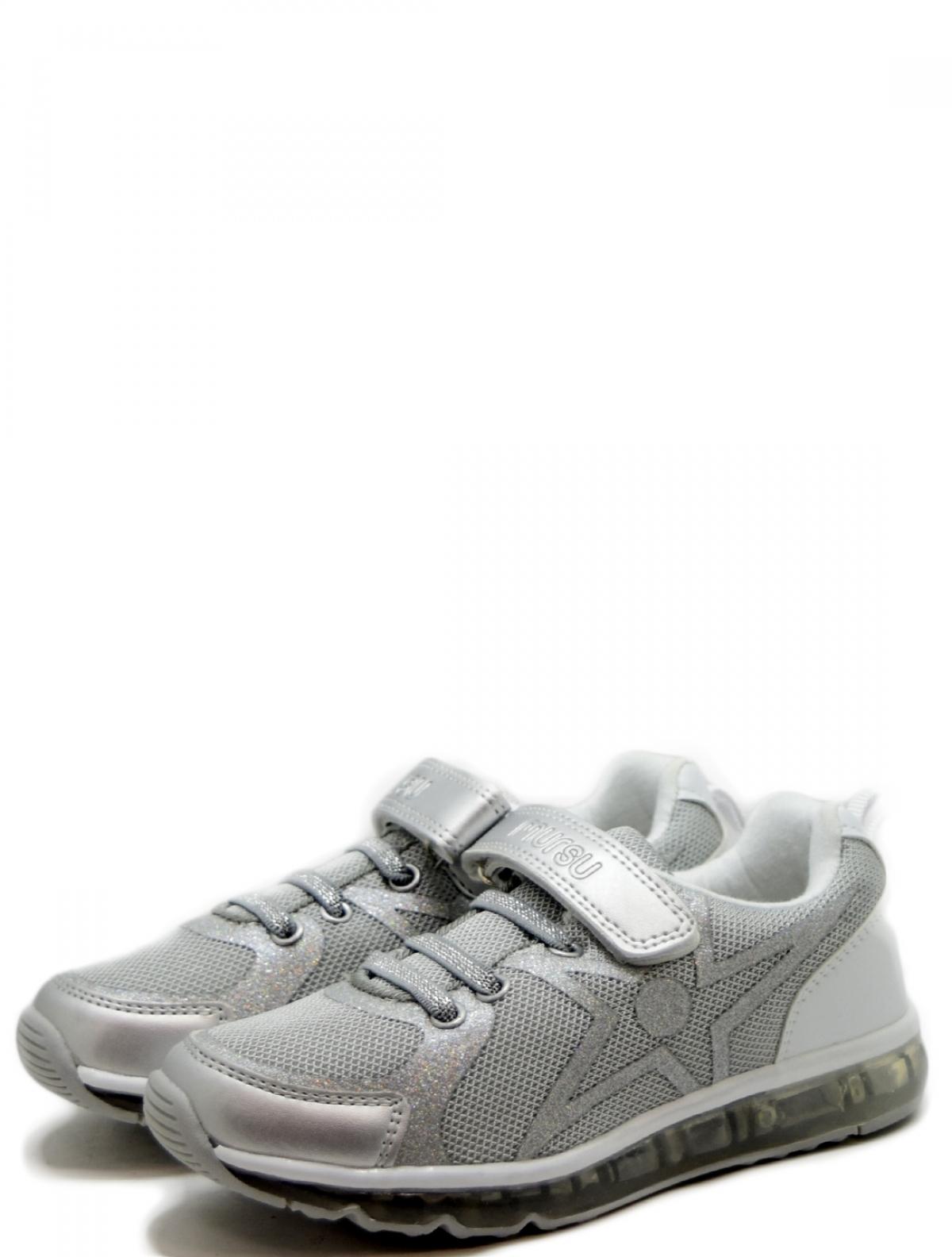 Mursu 208197 кроссовки для девочки
