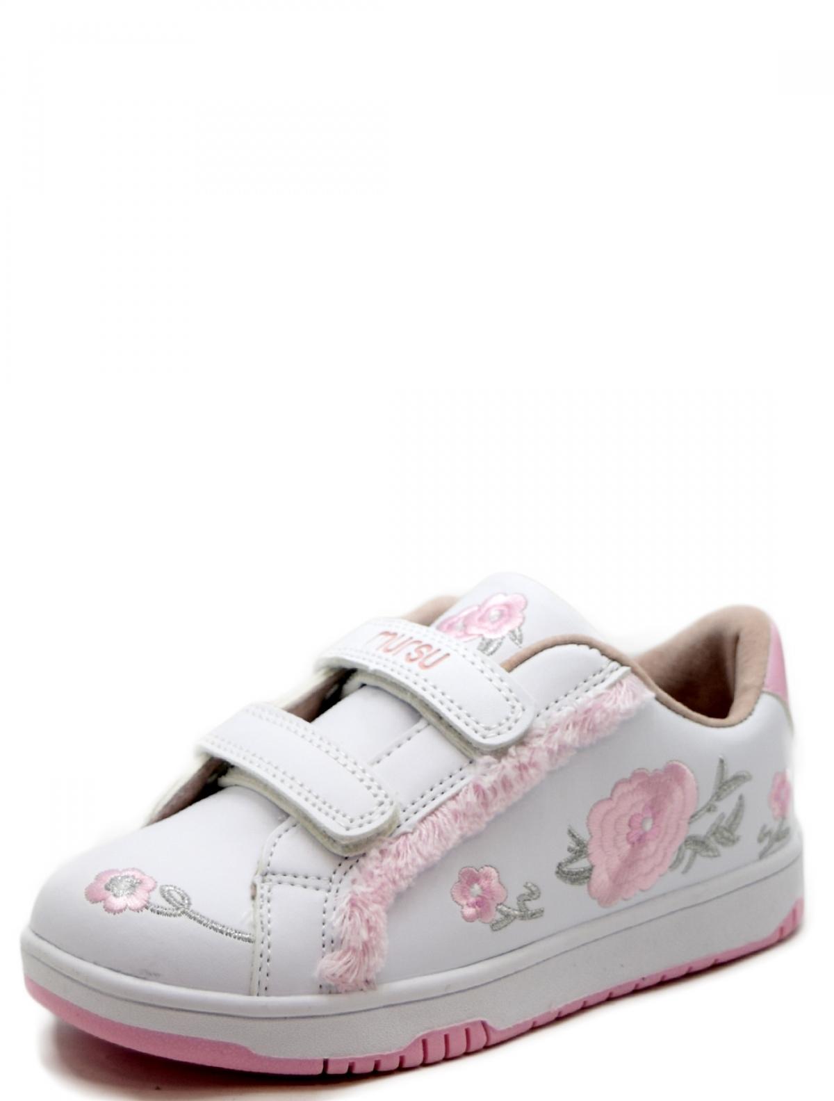 Mursu 208699 кроссовки для девочки