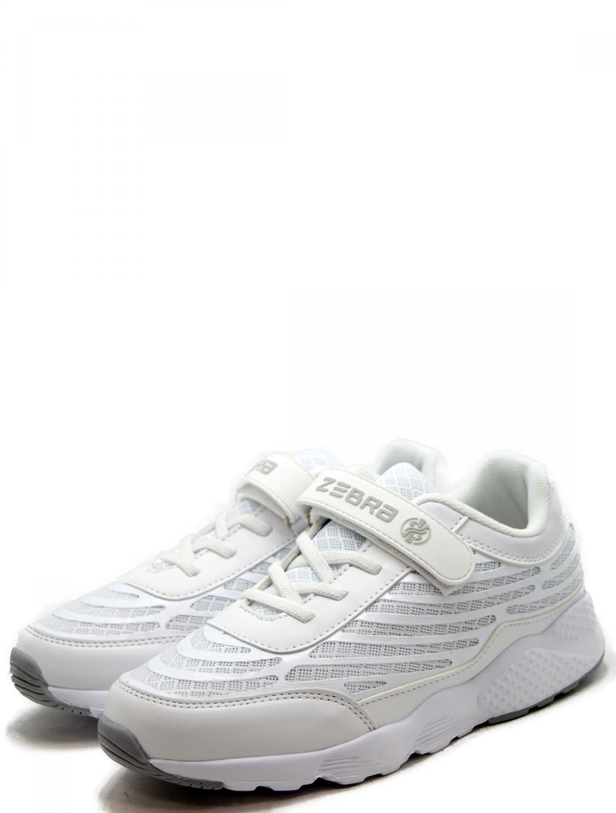 Зебра 13182-2 детские кроссовки