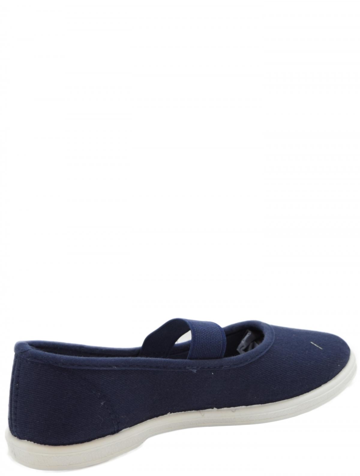 Trien XIA-0519 туфли для девочки