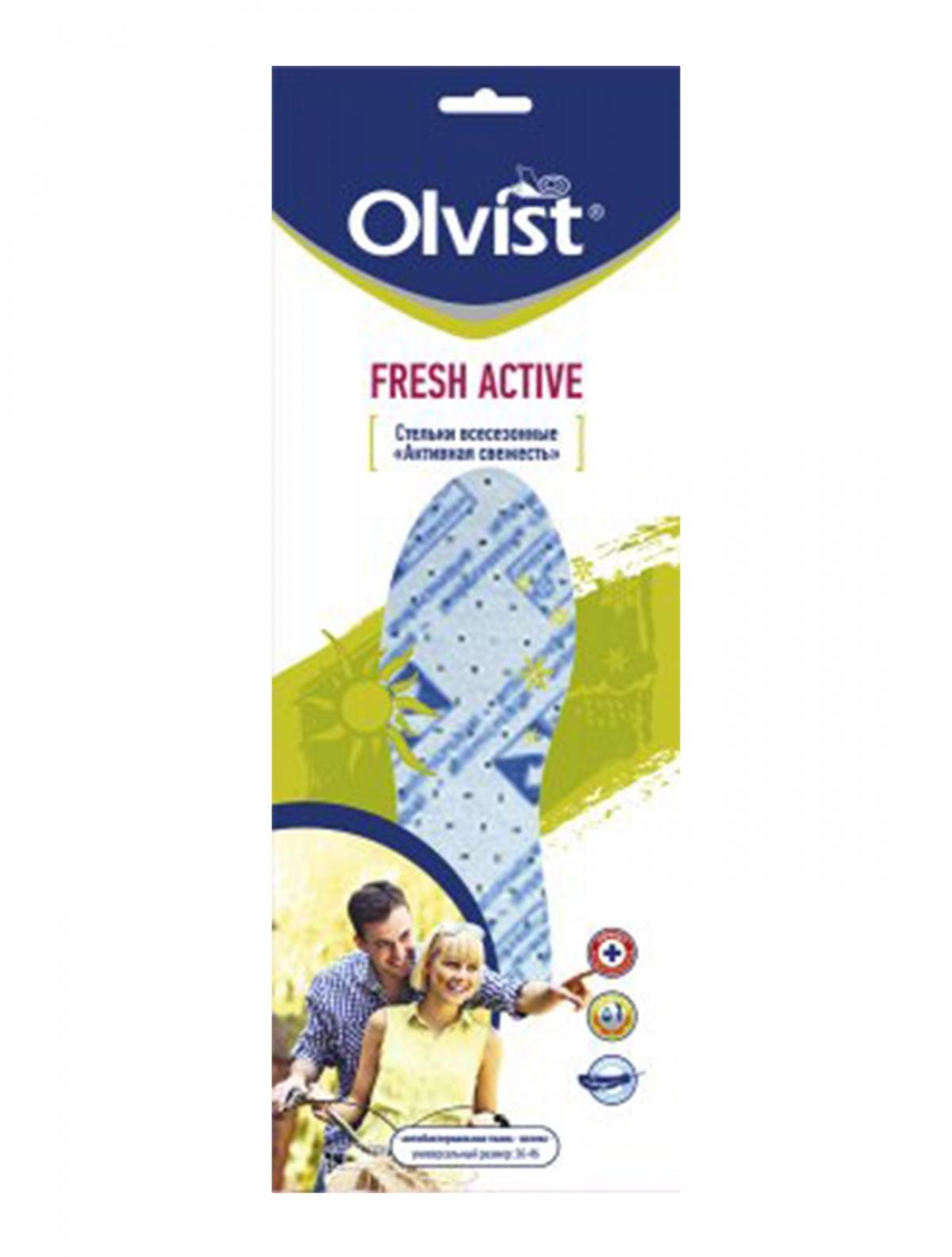 Olvist 111-2CCAS стельки антибактариальные