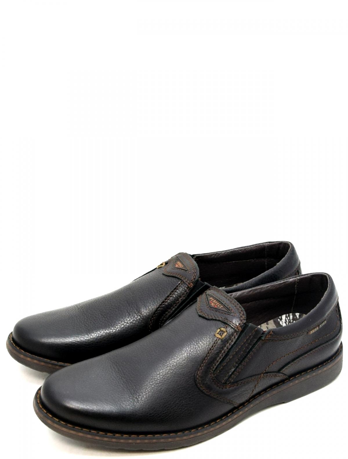 Nine Lines 6261-9-17 мужские туфли