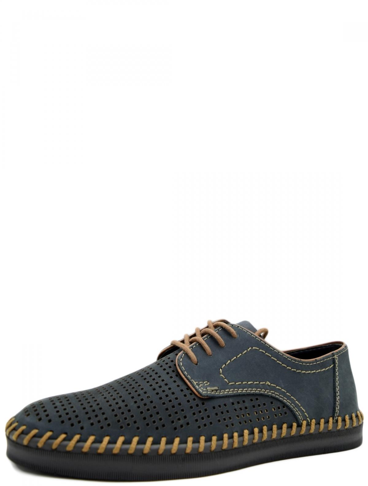 Rieker B2925-14 мужские туфли