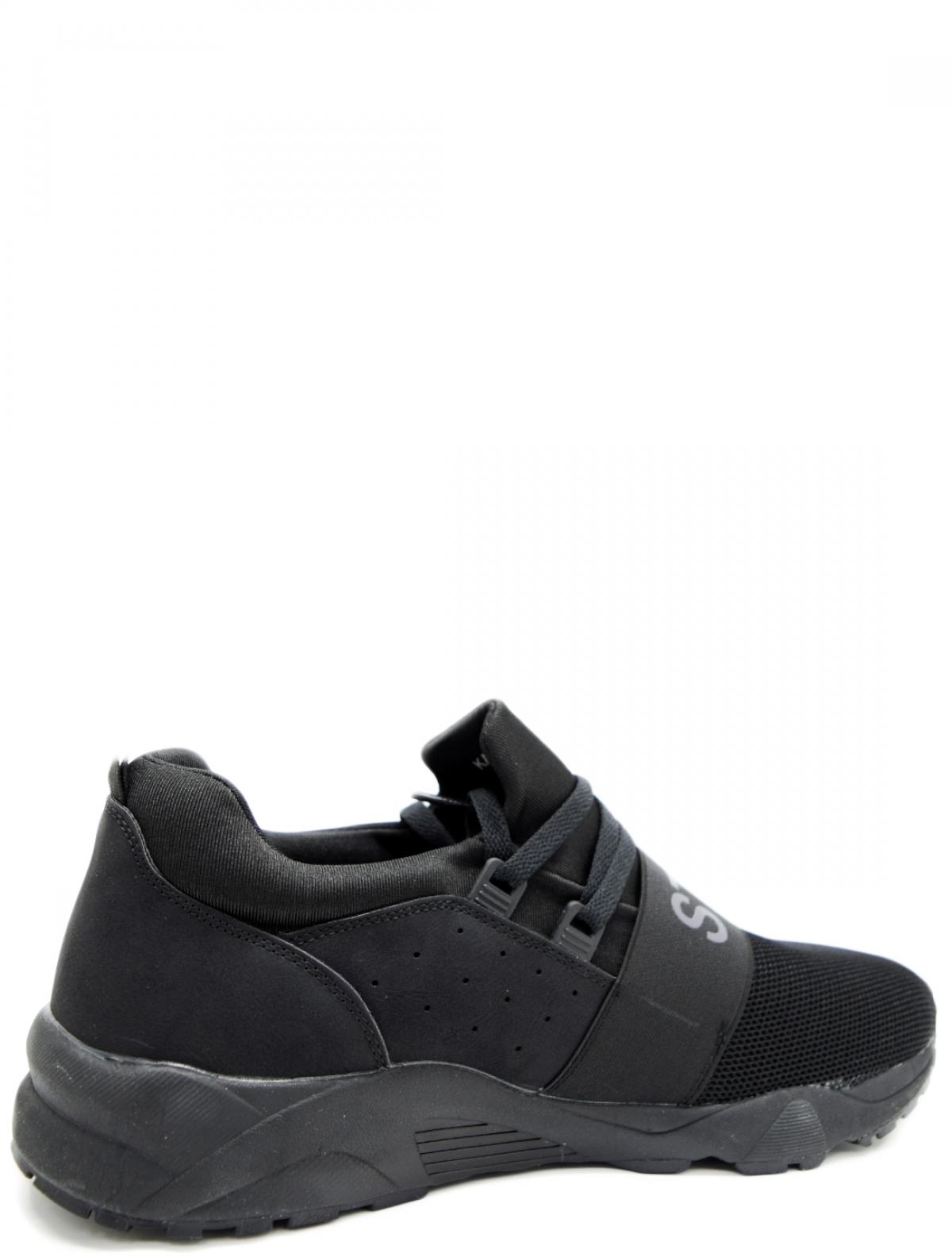 Baden KA008-010 мужские кроссовки