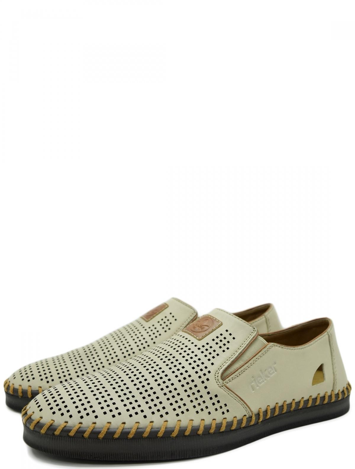Rieker B2985-60 мужские туфли