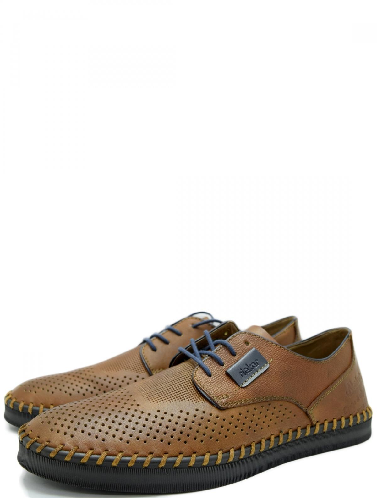 Rieker B2926-24 мужские туфли