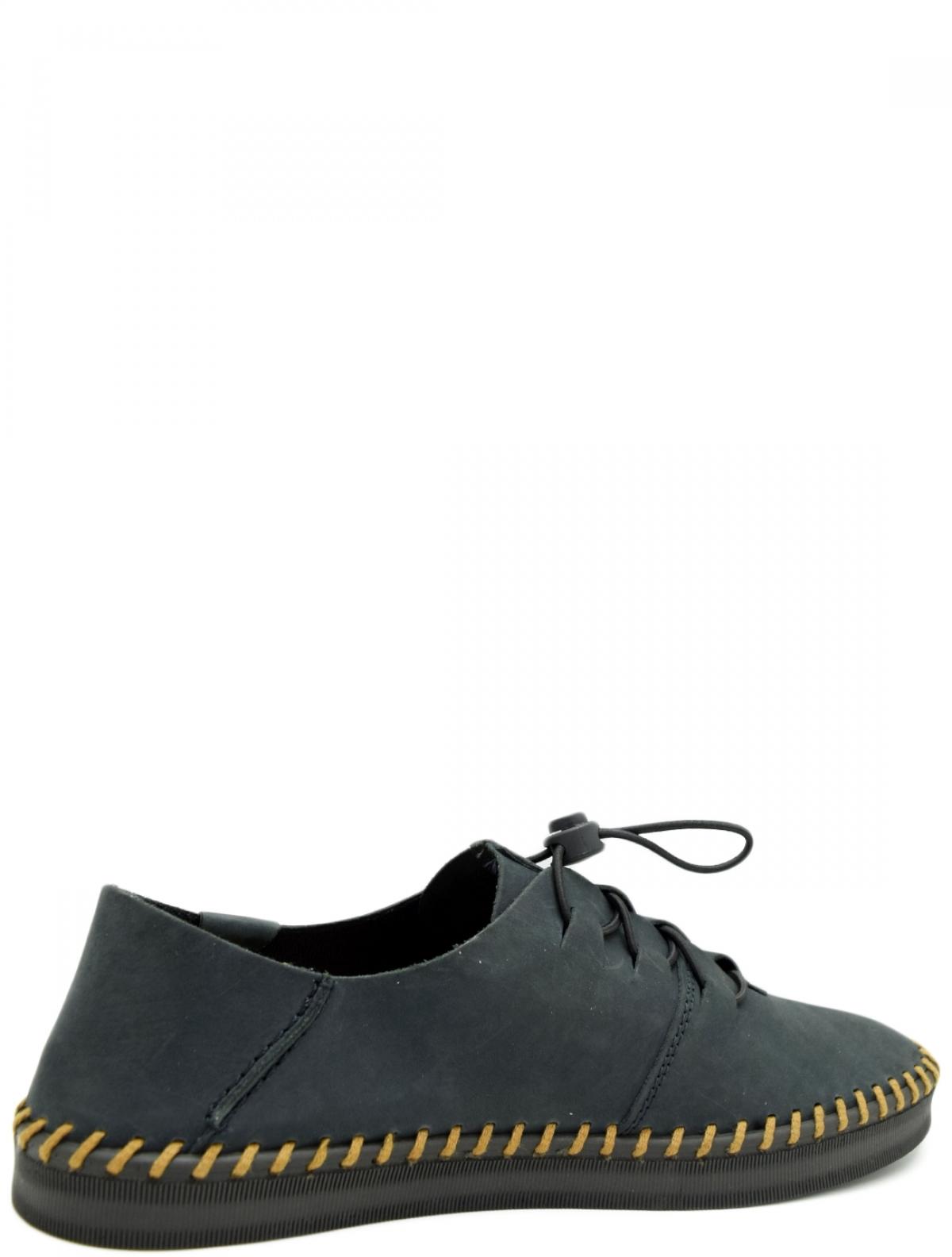 Rieker B2933-14 мужские туфли
