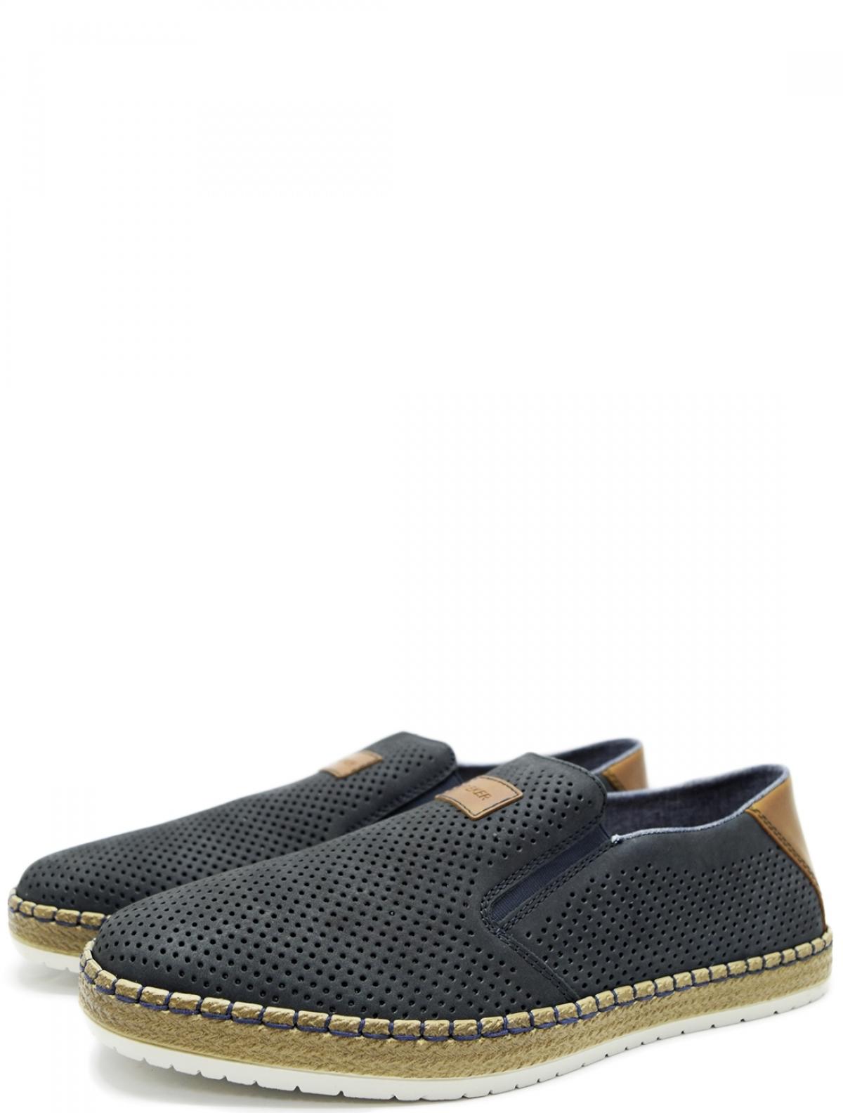 Rieker B5266-14 мужские туфли