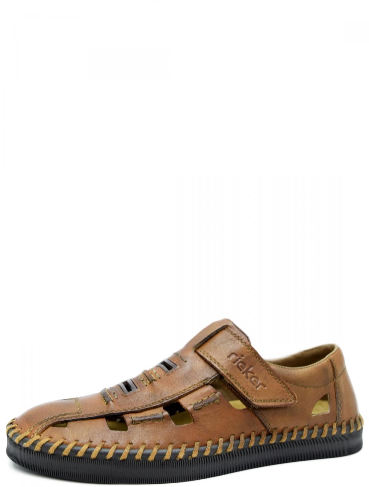 Rieker B2983-24 мужские туфли