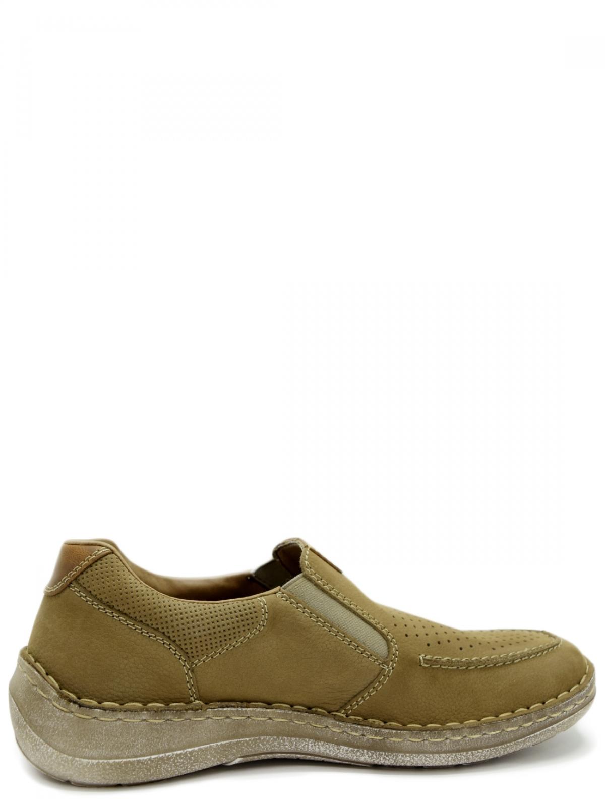 Rieker 03067-21 мужские туфли