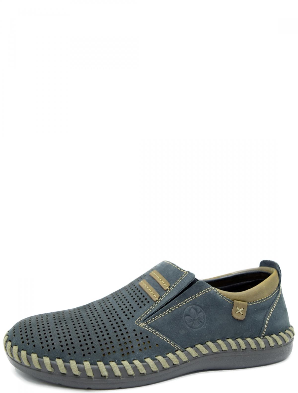 Rieker B2477-14 мужские туфли