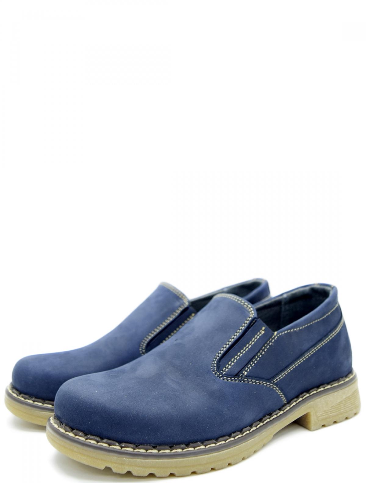 Vikont 714/13 туфли для мальчика