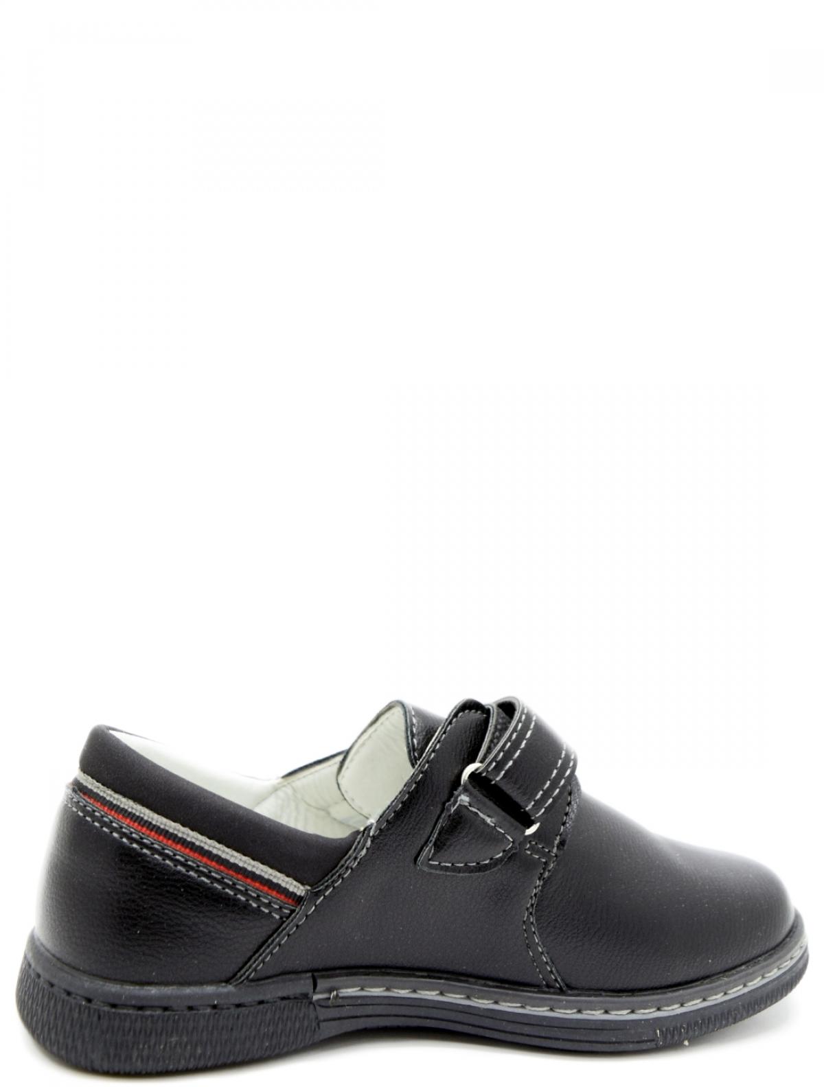 Отличник H303A-1 туфли для мальчика