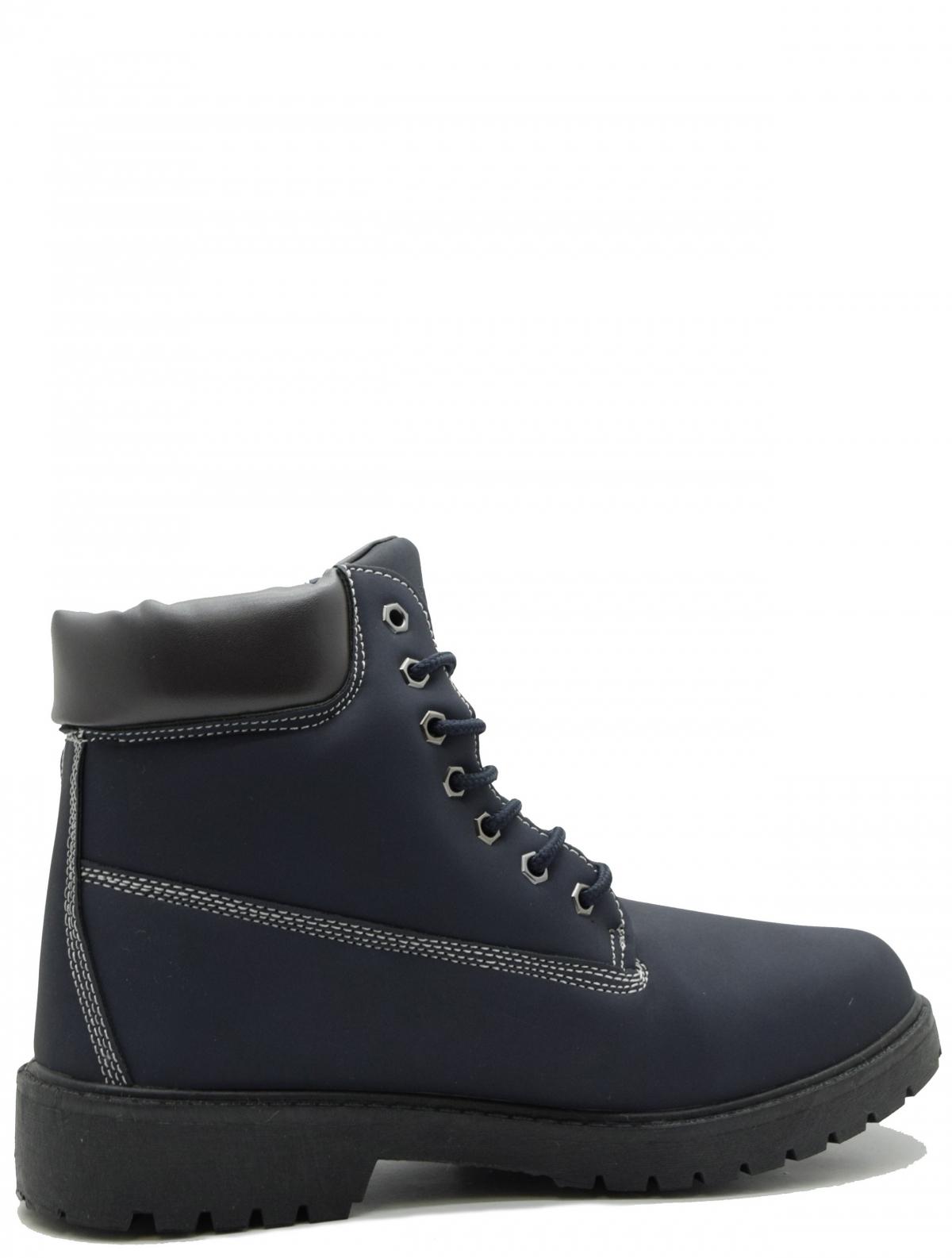 CROSBY 488182/02-05 мужские ботинки