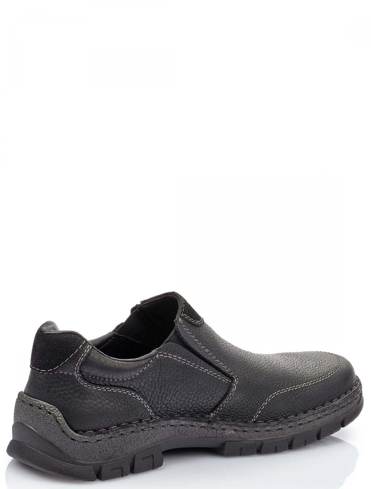 Rieker 12262-00 мужские туфли