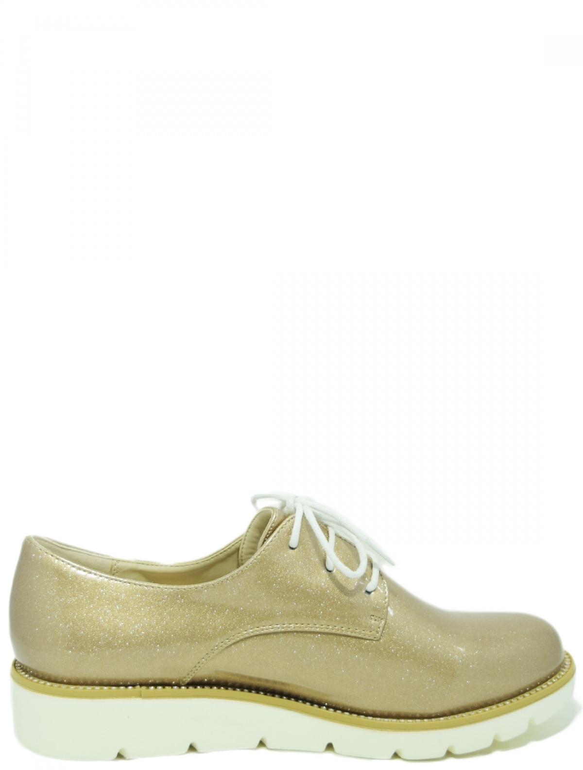 Admlis K2761-7 женские туфли
