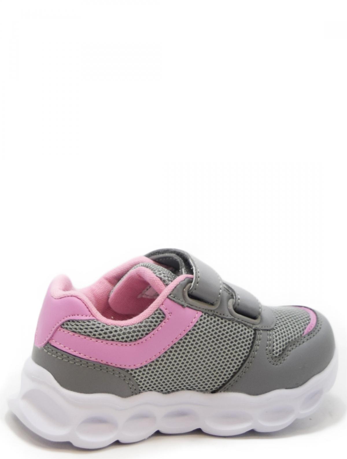 Kenka IHA-17-201-20 детские кроссовки