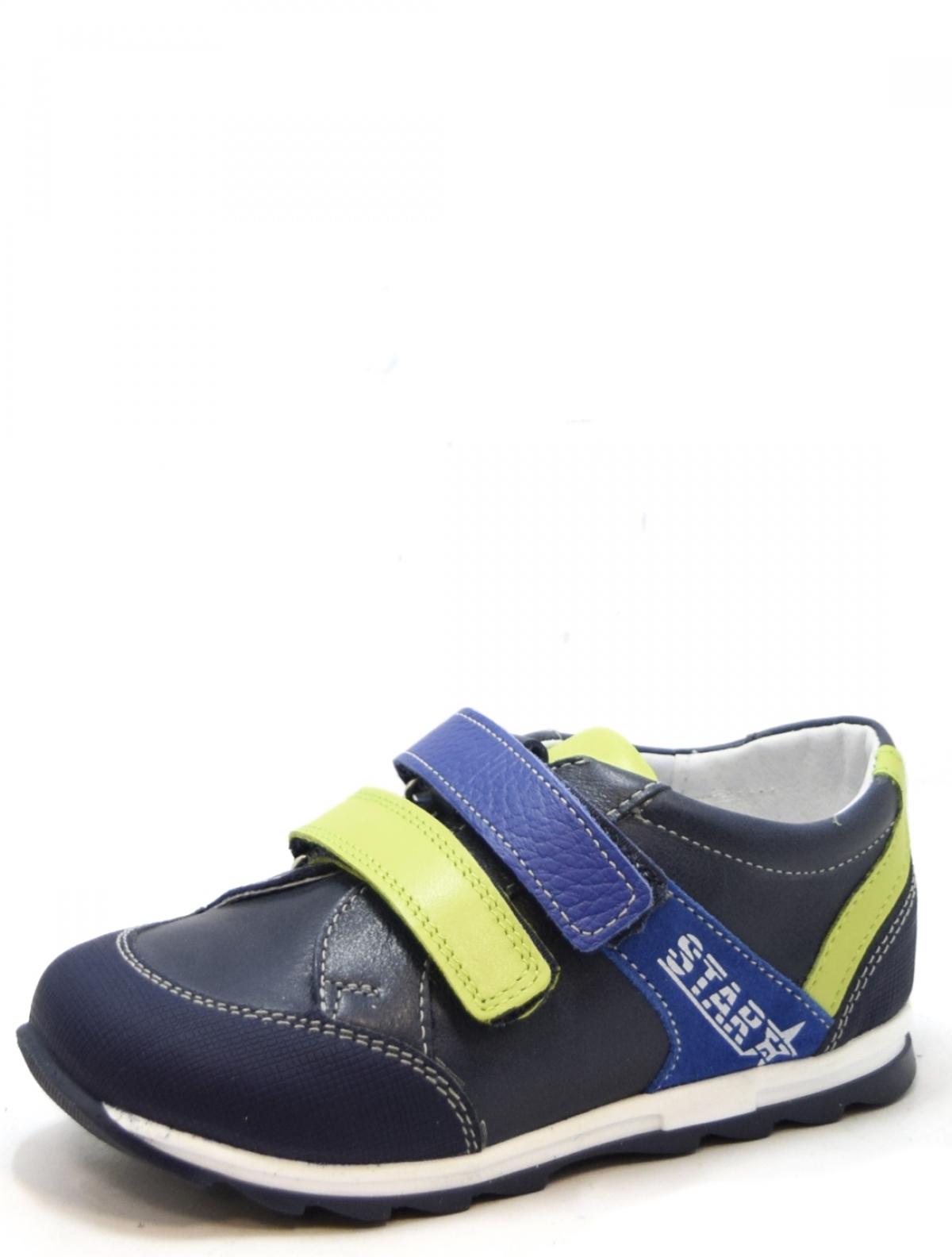 Shagovita 21133 детские туфли