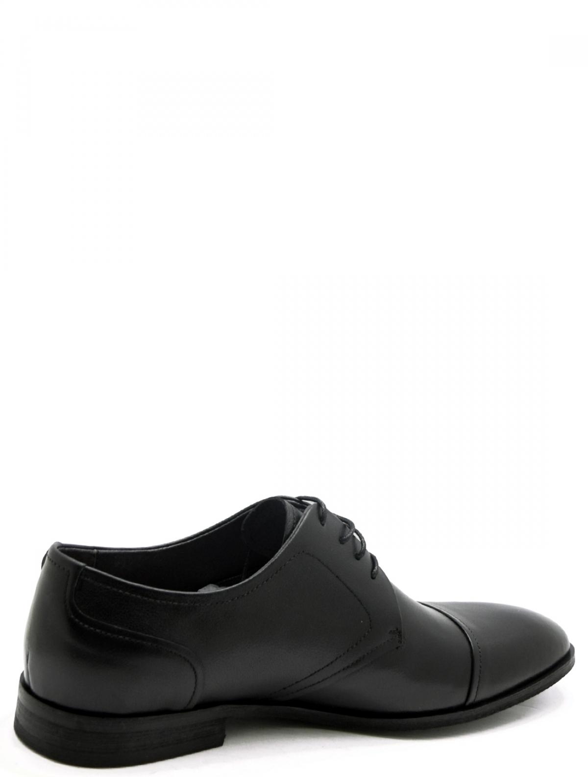 Respect VS83-116789 мужские туфли