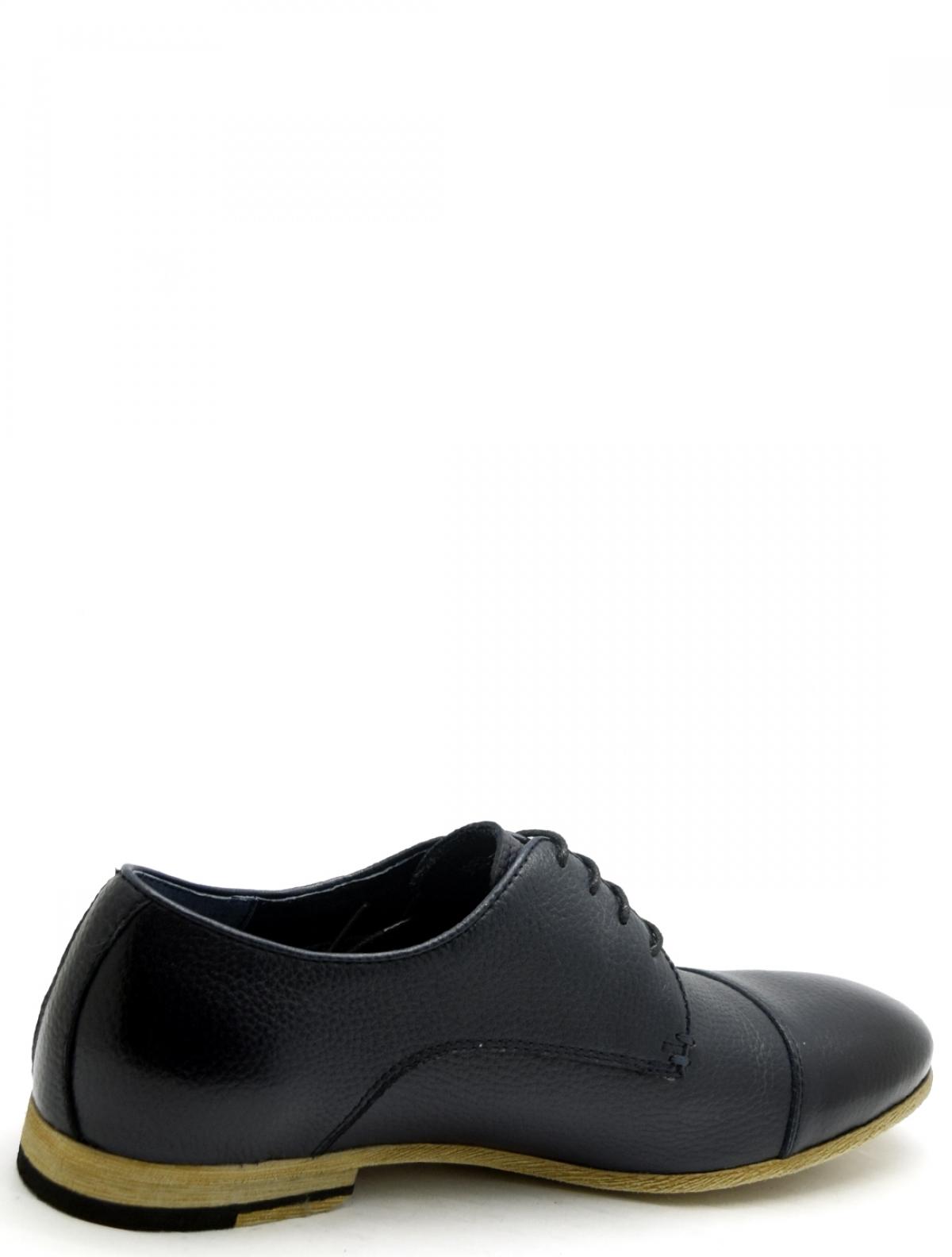 Respect VS83-116745 мужские туфли