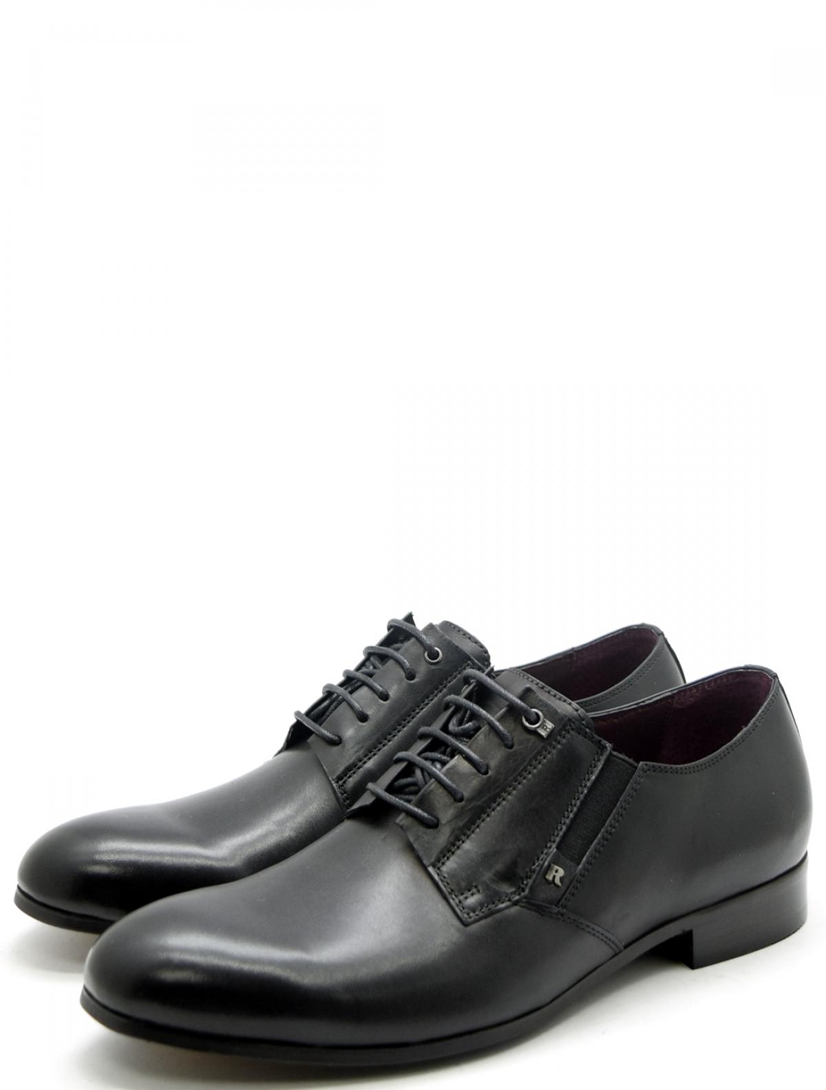 Respect VS83-117144 мужские туфли