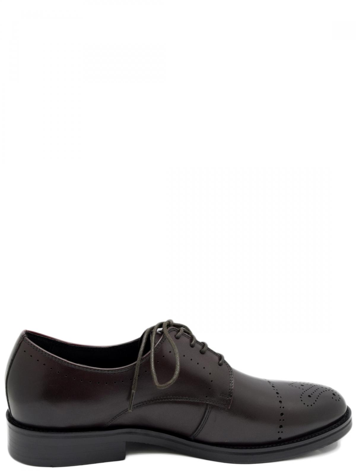 Respect VS83-122270 мужские туфли