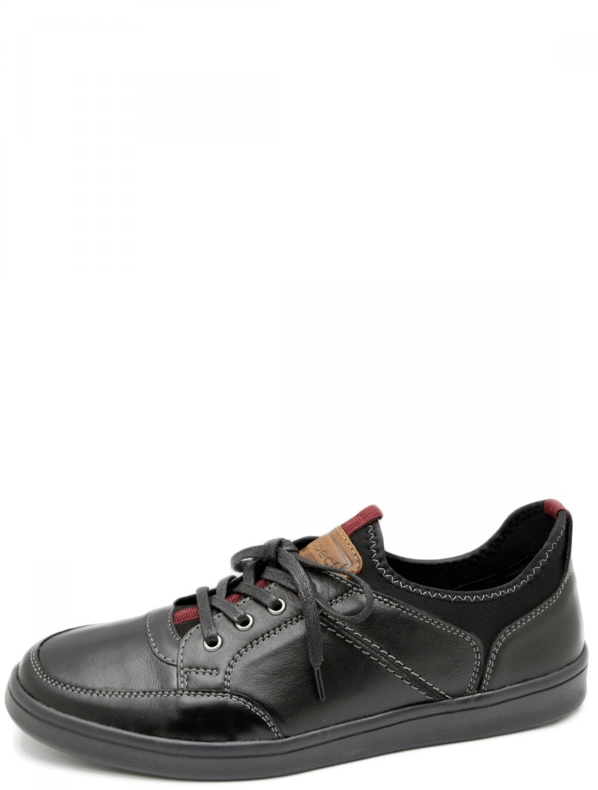 Respect VK83-119006 мужские туфли