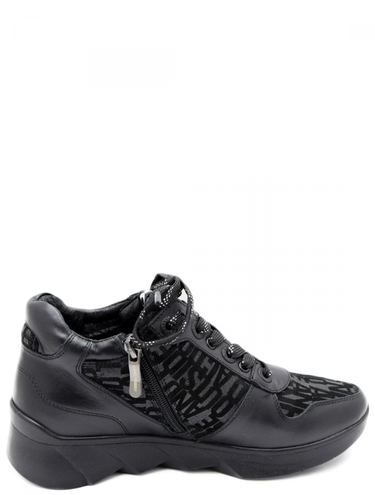 Respect VK74-123936 женские кроссовки