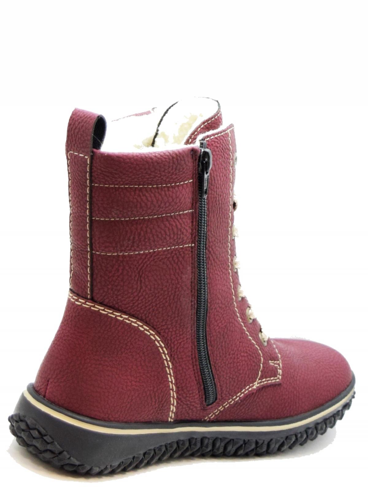 Rieker Z4204-35 женские ботинки