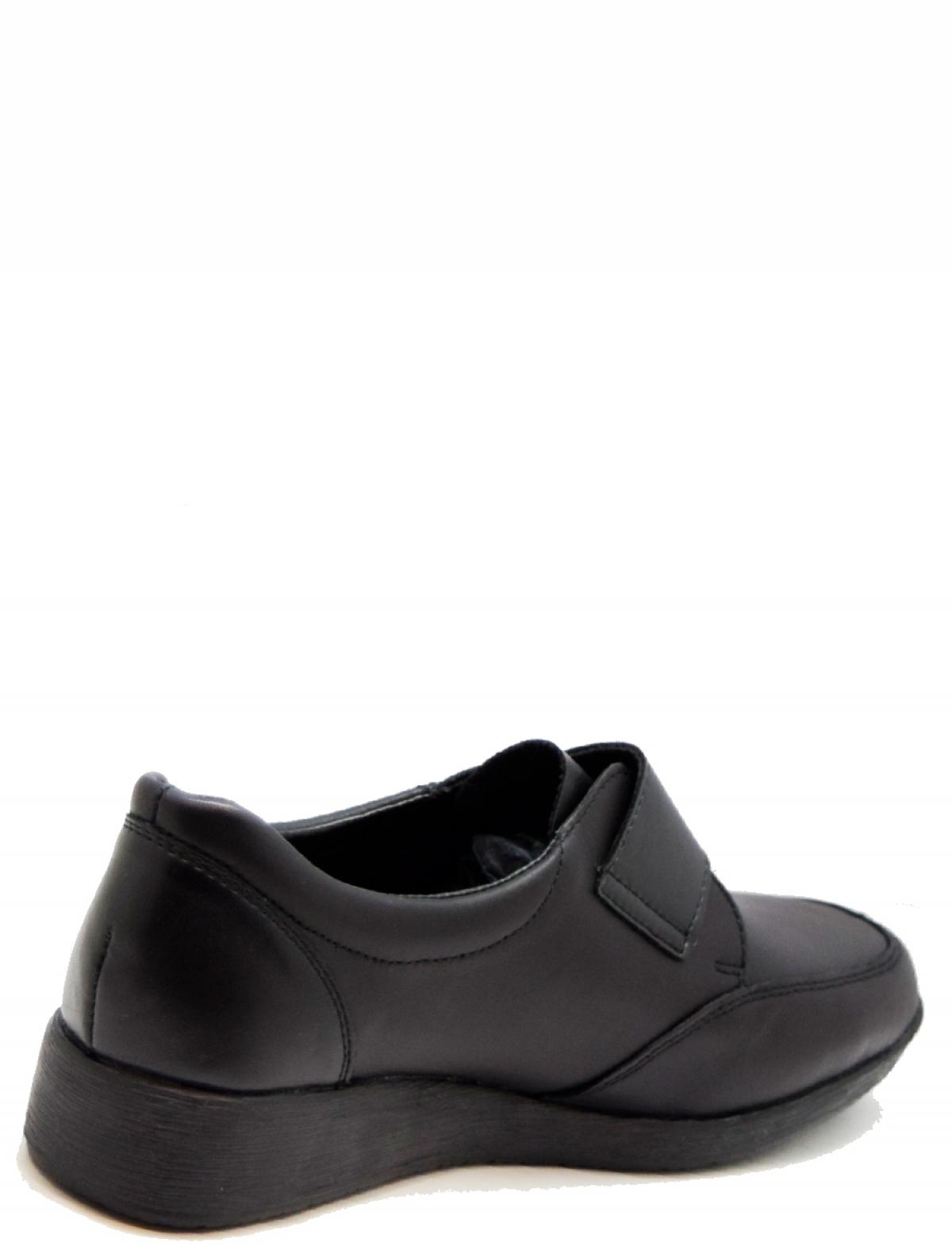 Rieker 44058-00 женские туфли