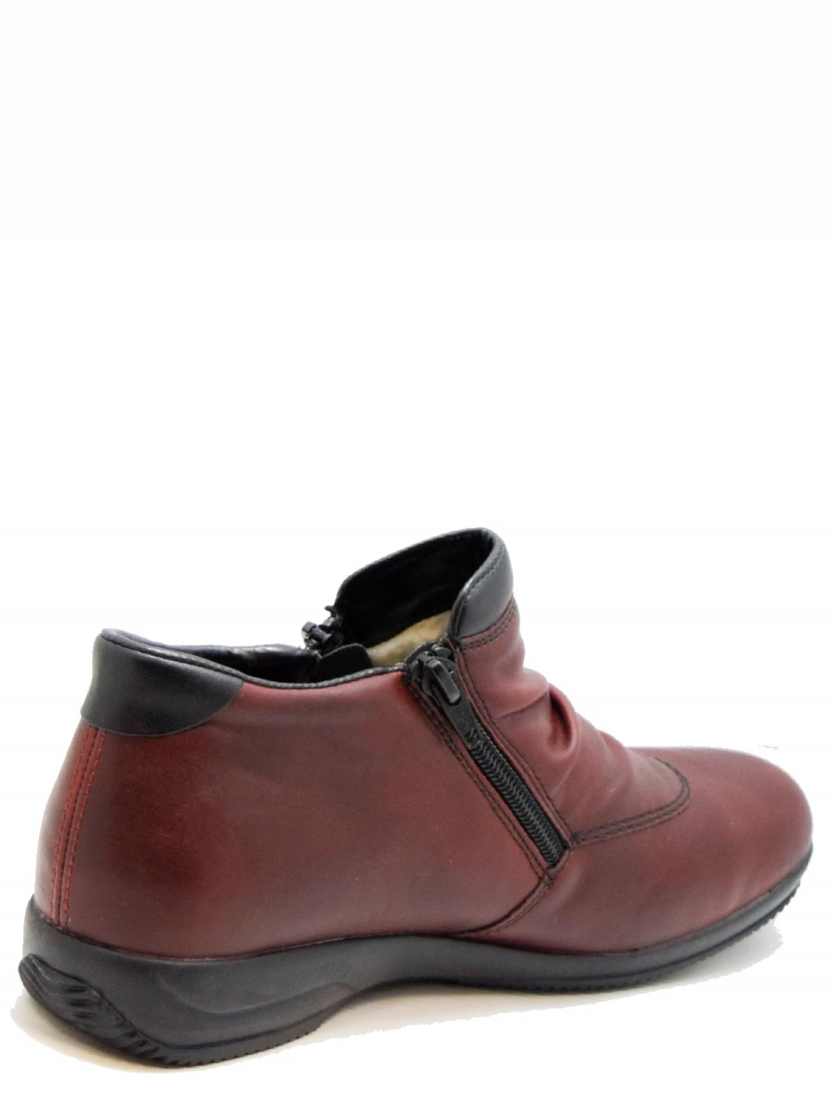 Rieker L3691-35 женские ботинки