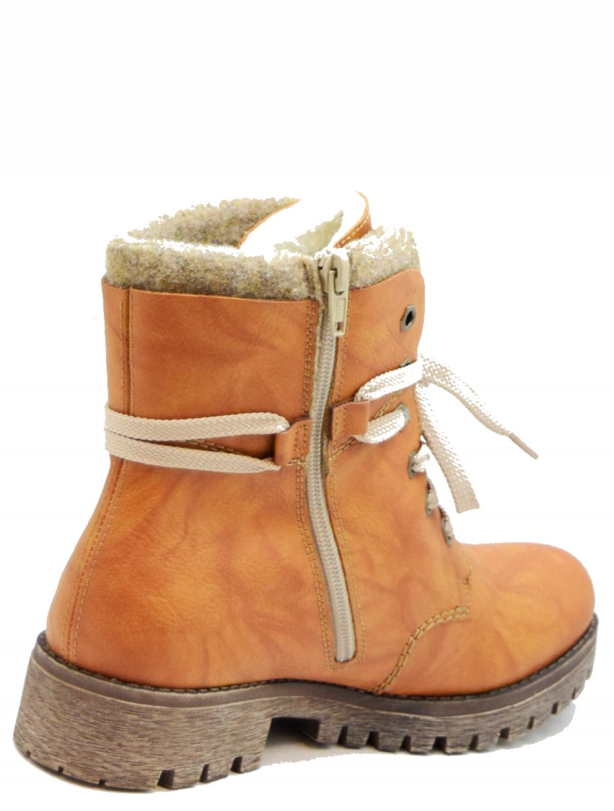 Rieker 785F5-24 женские ботинки