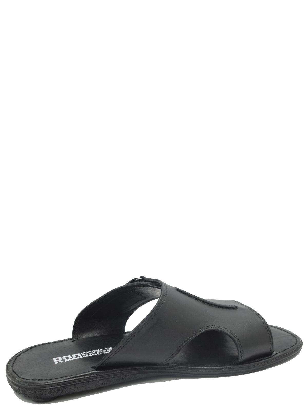 Rooman 900-001-C1 мужские пантолеты