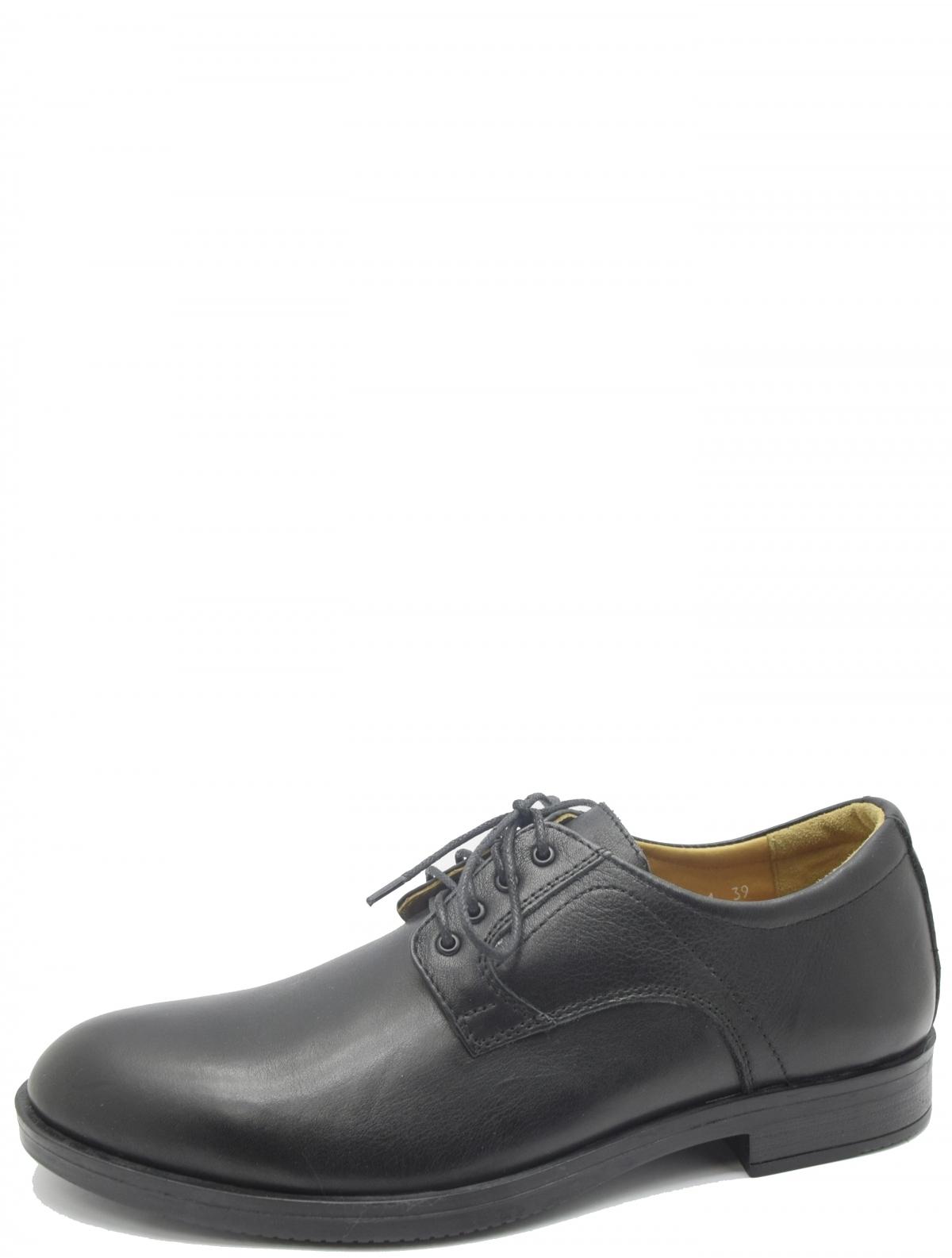 Bossner 1-271-103-1 мужские туфли