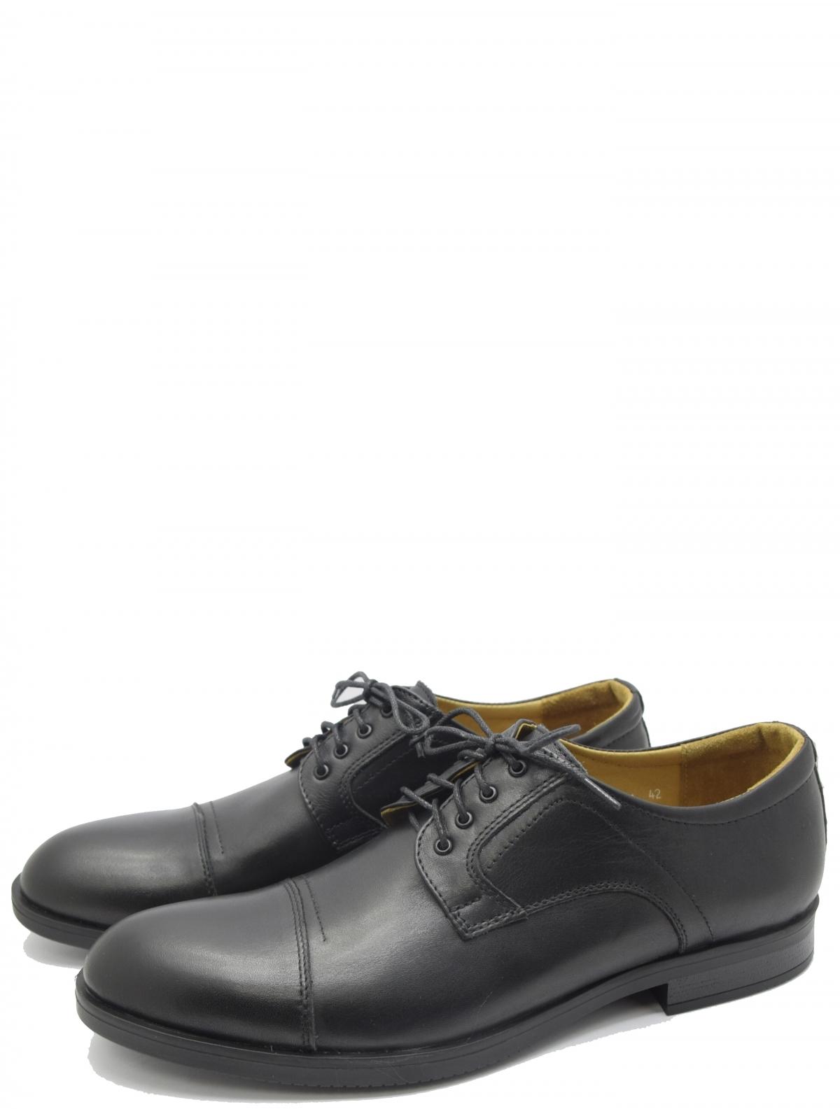 Bossner 1-271-101-1 мужские туфли