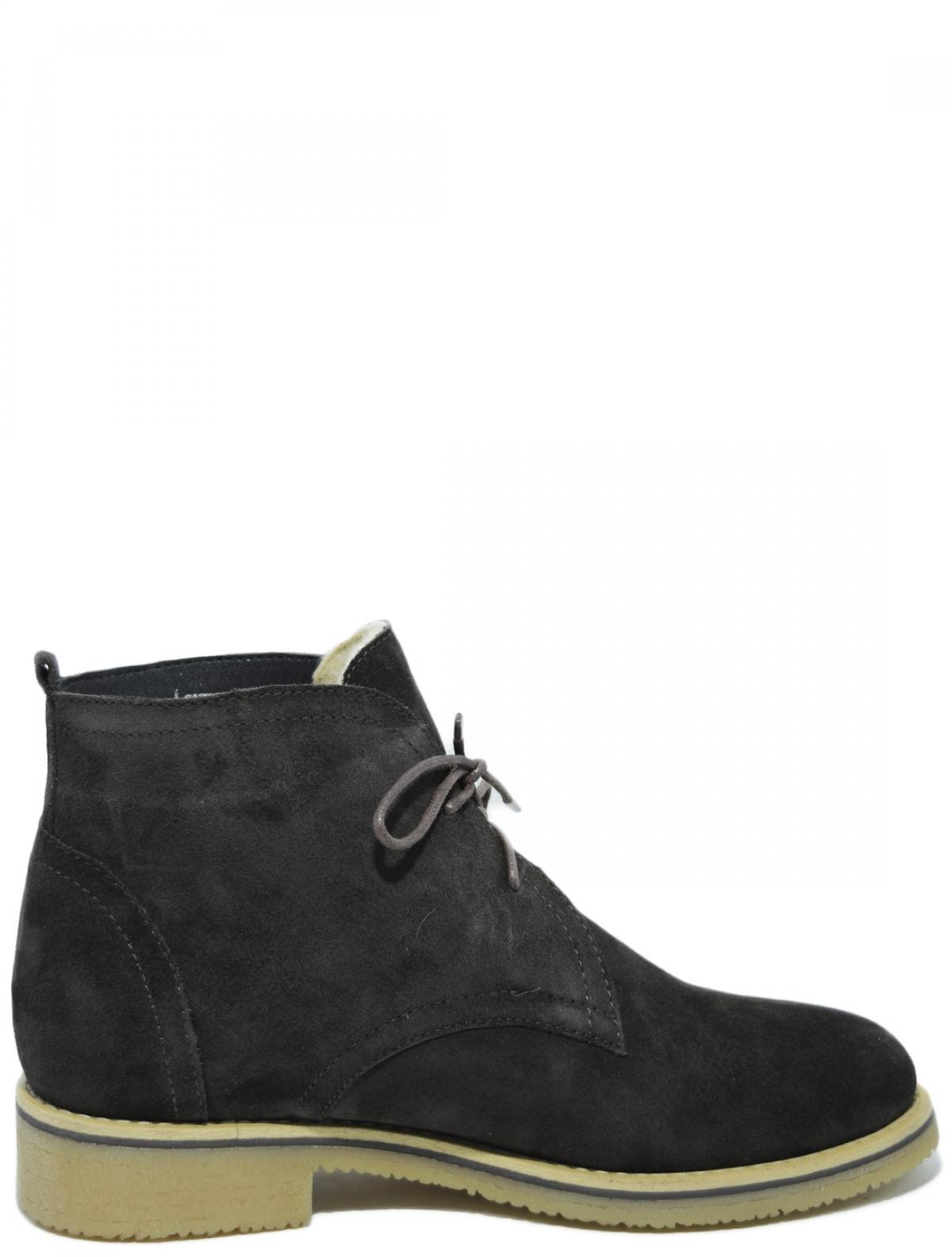 Selm 1911-29 женские ботинки