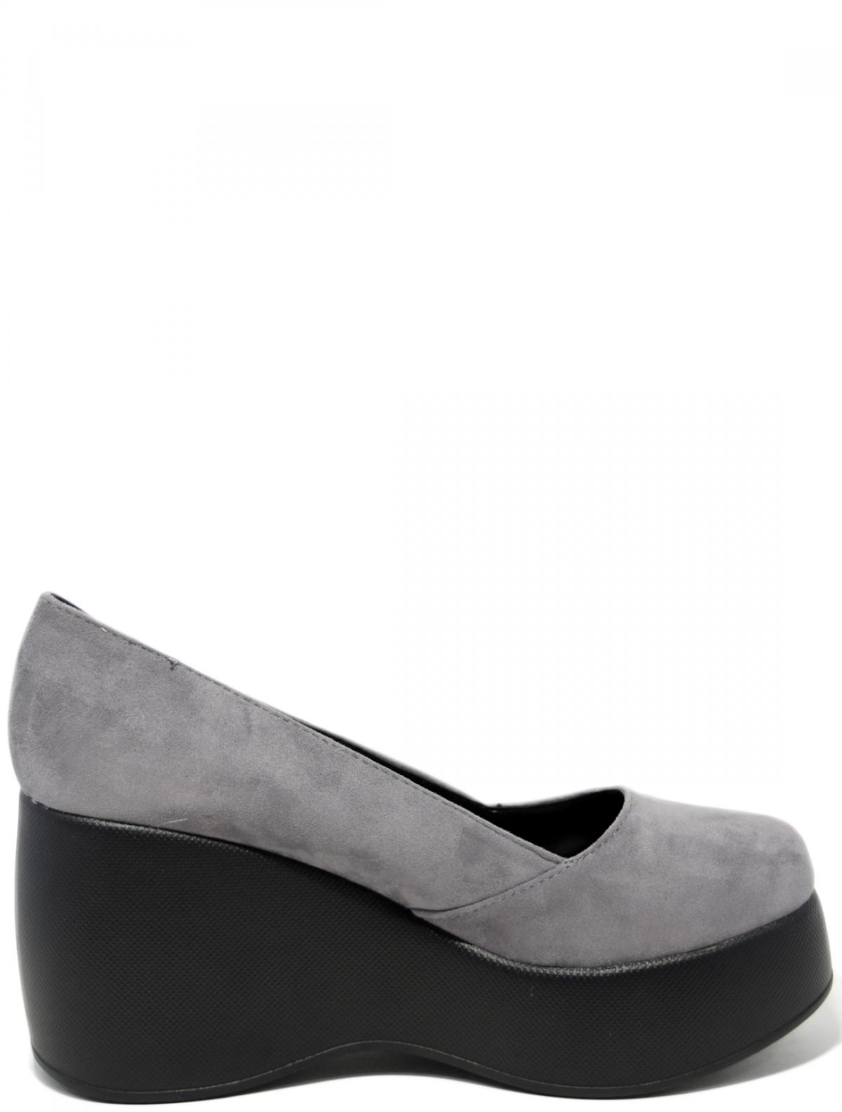 Admlis M573-5 женские туфли