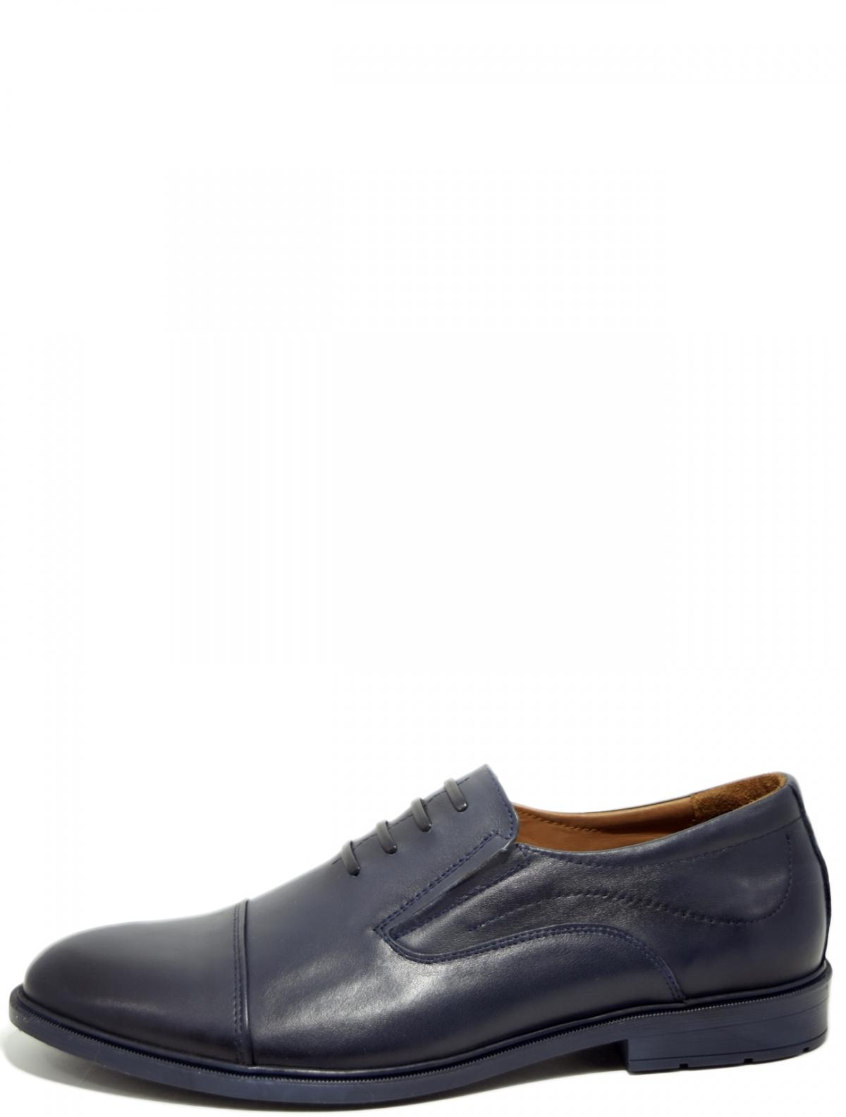 Bossner 5-365-201-1 мужские туфли