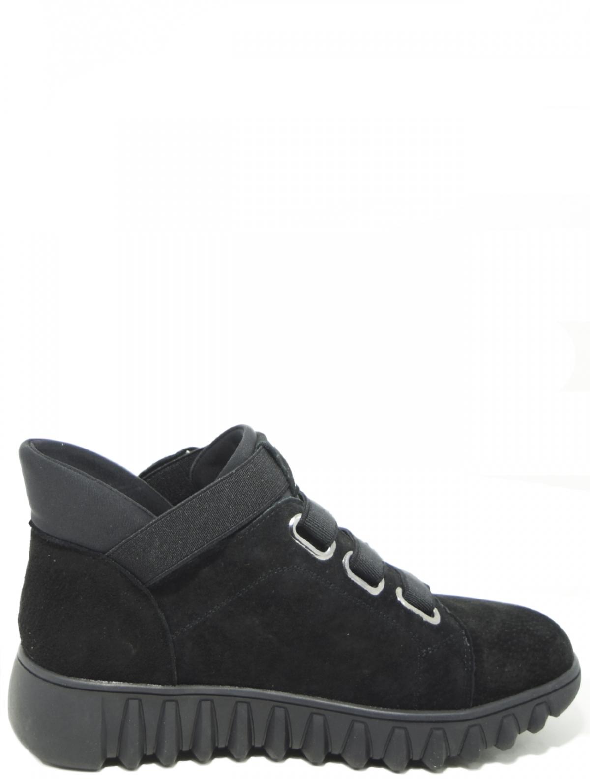 Rita Bravuro 190519-5 женские ботинки