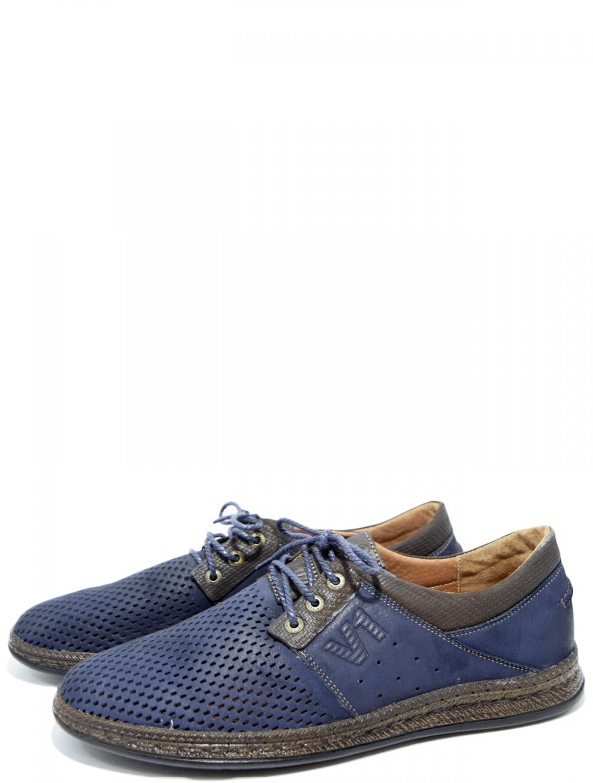 Disksen 05771-0-4 мужские туфли