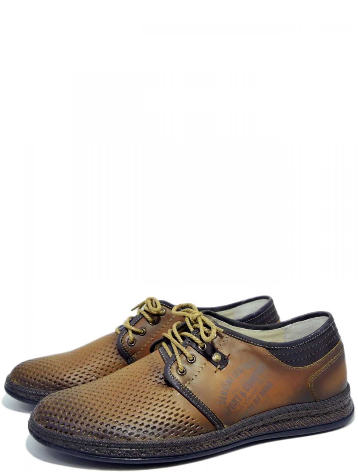 Disksen 05605-6-2 мужские туфли