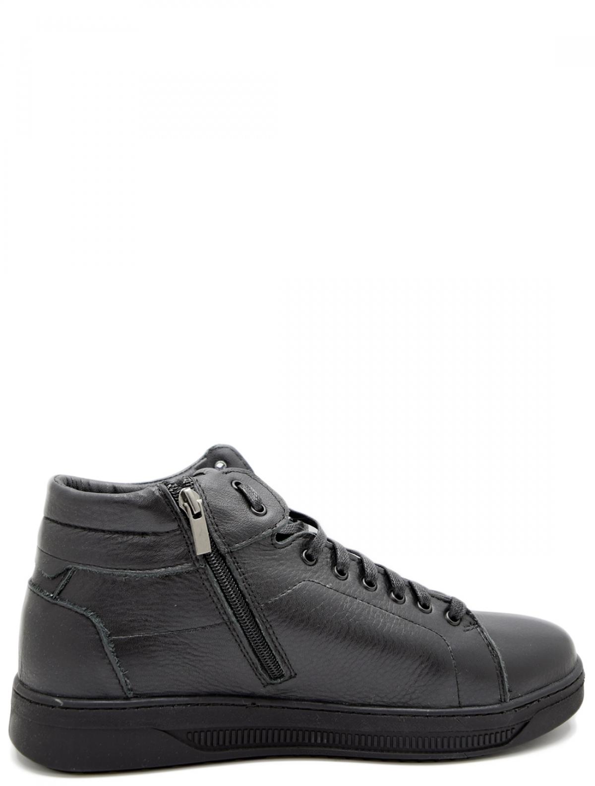 BERTOLI 217/44Ш мужские ботинки