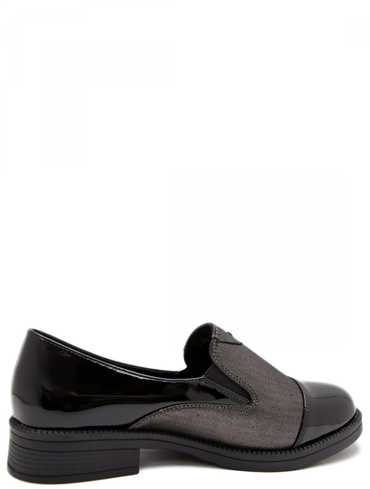 Fassen T122-013 женские туфли