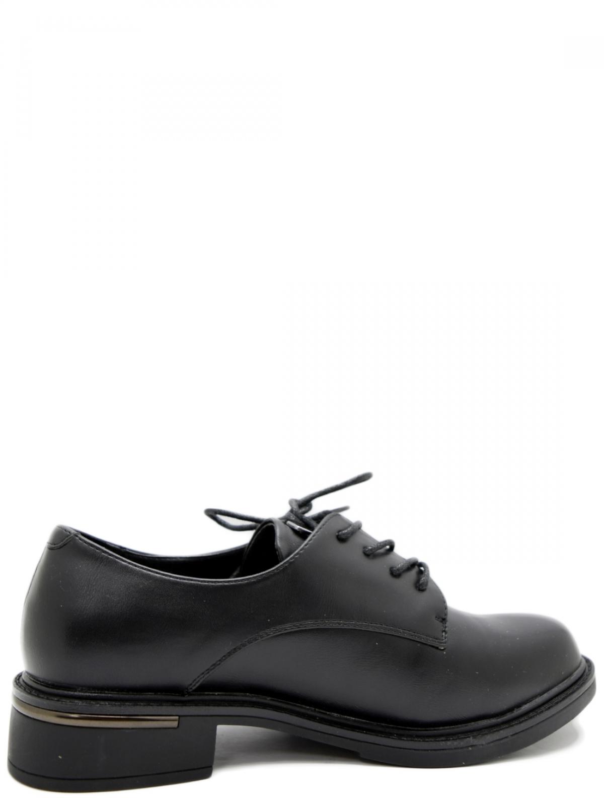 Fassen RP017-030 женские п/ботинки