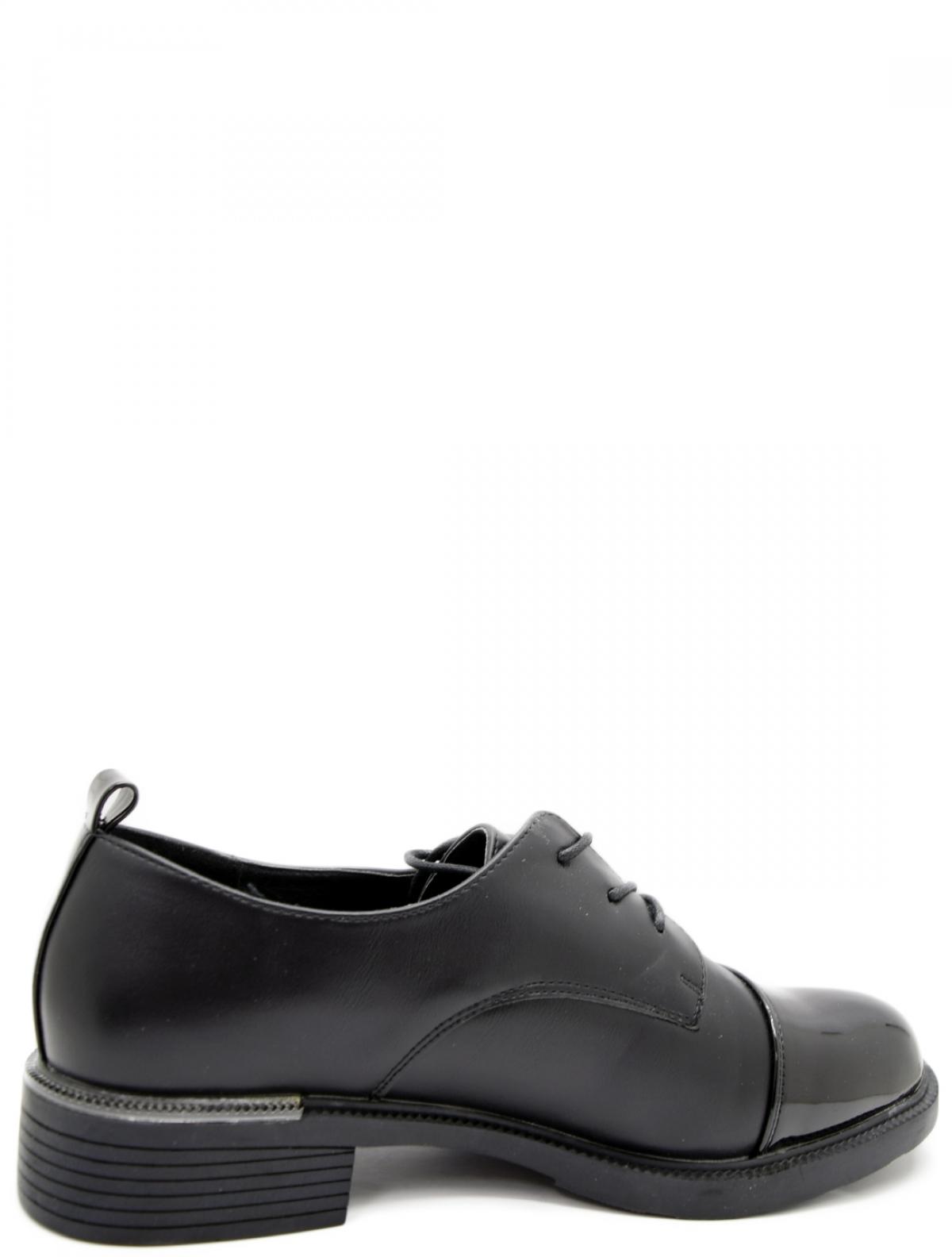 Fassen RP016-010 женские п/ботинки
