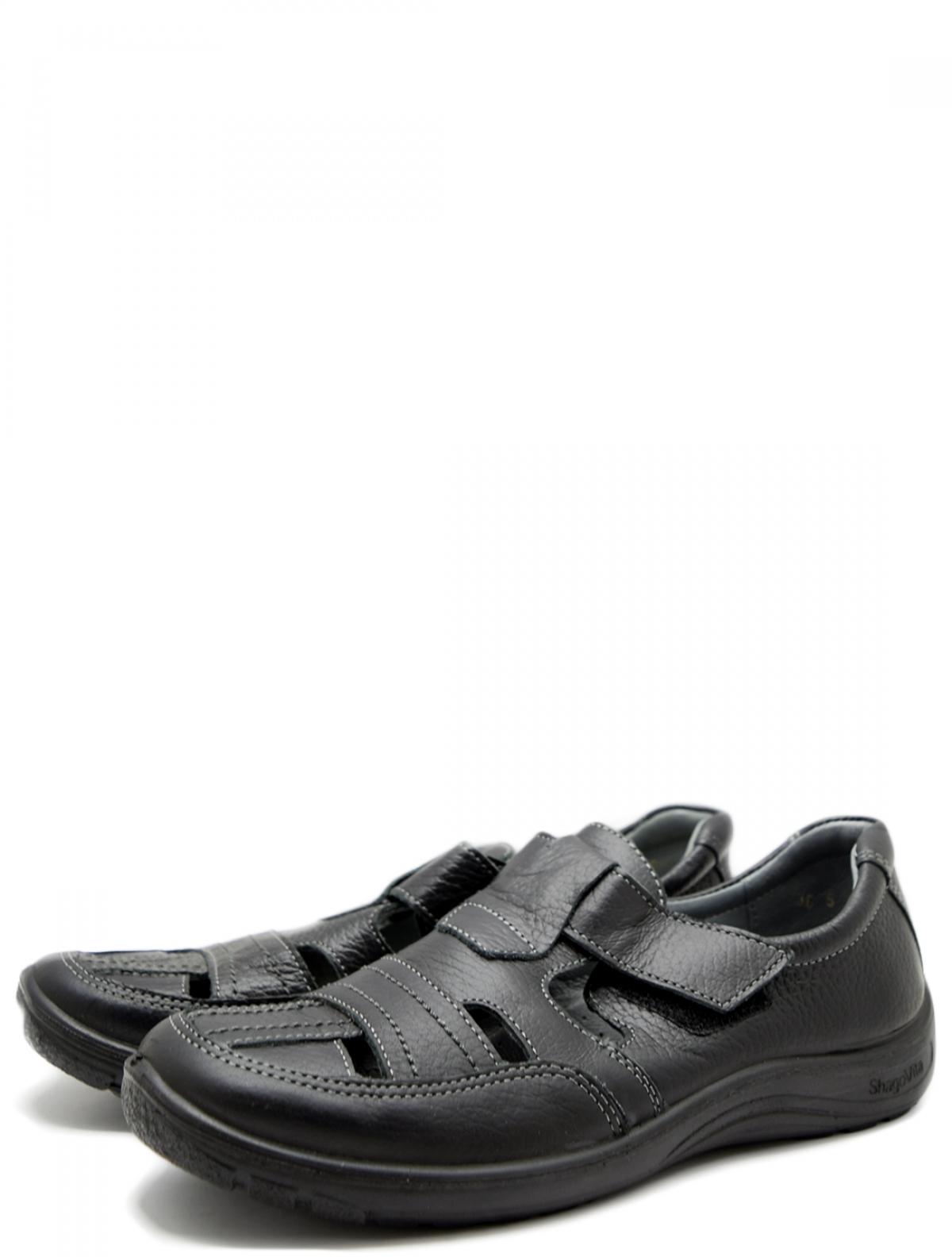 Shagovita 51319 туфли для мальчика