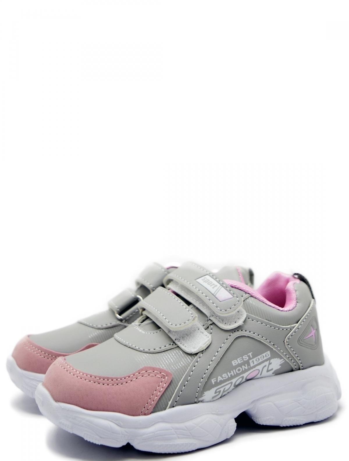 Микаса WV792-1-2-20 кроссовки для девочки