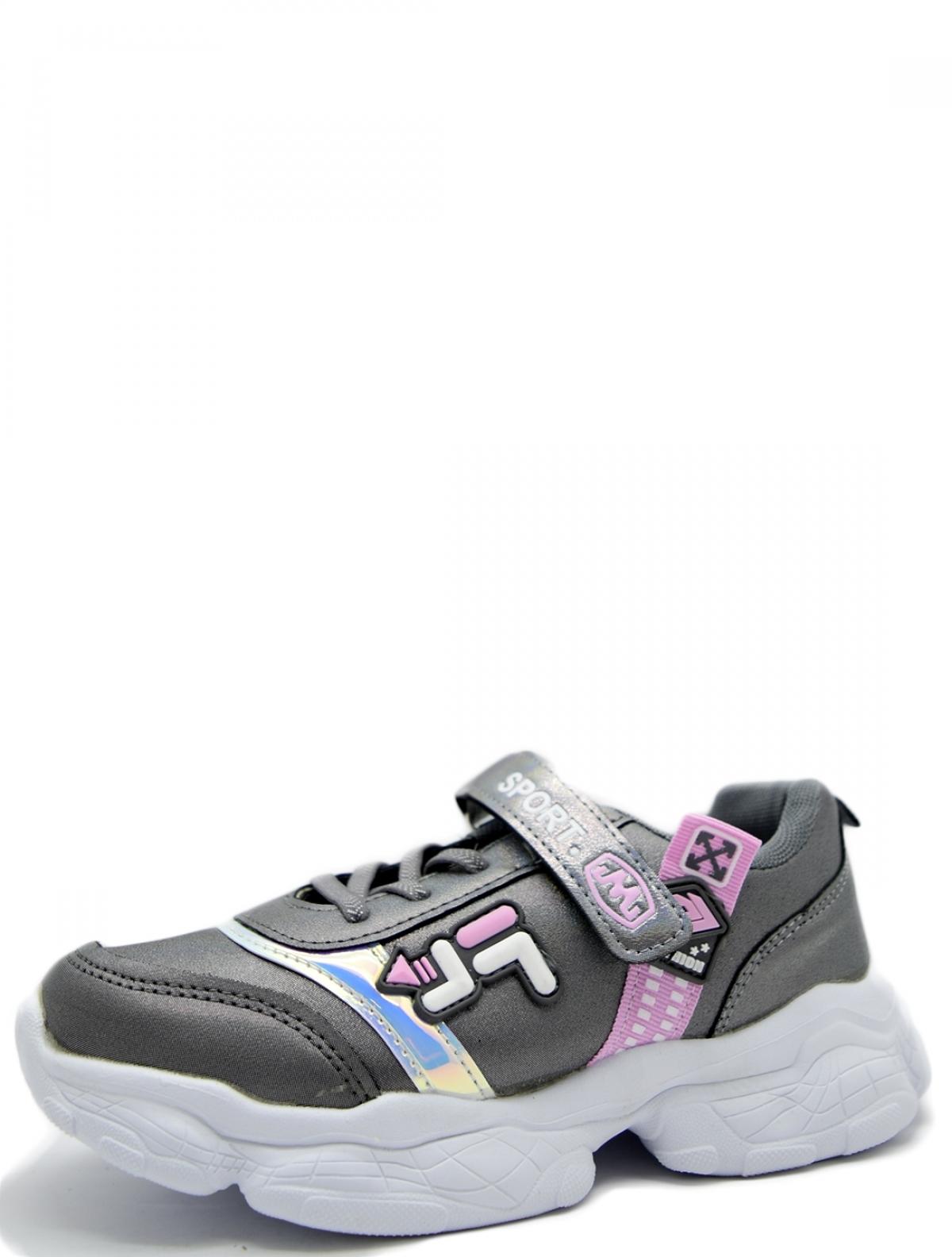Канарейка L309-6 детские кроссовки