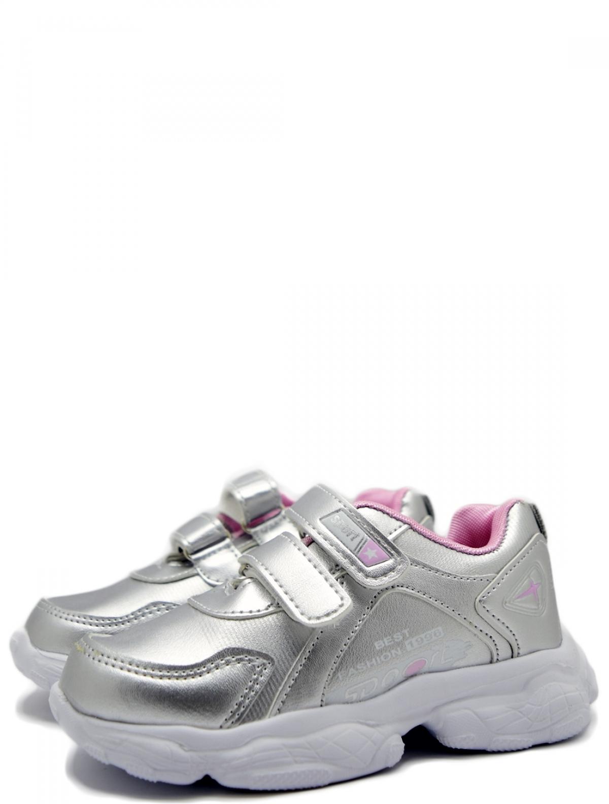 Микаса WV792-1-2-9 кроссовки для девочки