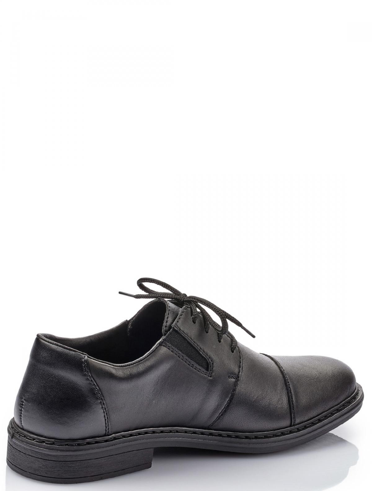 Rieker 17642-00 мужские туфли